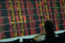 印尼和中国市场周一收盘下滑