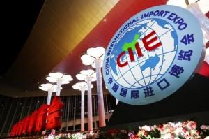 雅加达举办 2019 年第二届中国国际进口博览会推介活动