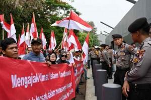 澳大利亚就耶路撒冷事宜发布赴印尼旅行警告