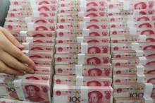 外媒 : 中国央行等额续做 2860 亿元到期 MLF