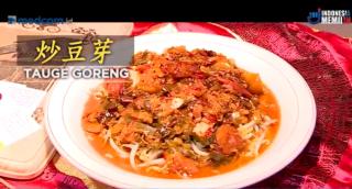 印尼美食系列  :   炒豆芽结合欧式和中国精髓