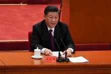 习近平在庆祝改革开放 40 周年大会上发表演讲
