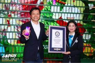 小米 Play 成功挑战吉尼斯世界纪录