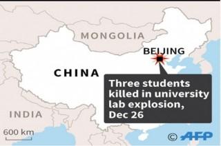 北京一大学实验室发生爆炸     致 3 名学生死亡