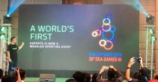 2019 年东南亚运动会电竞项目出炉