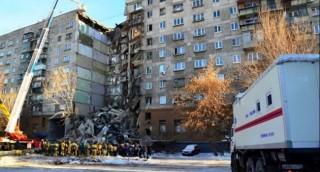俄公寓天然气爆炸事故已致多人死伤