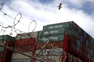 中美今天启动经贸问题副部级磋商