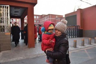 北京西城区一小学有男子伤害 20 名孩子     区长鞠躬道歉
