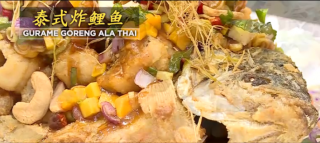 泰式炸鲤鱼香料柠檬草能帮助缓解腹胀腹痛