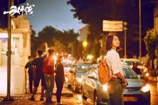 中国-东盟人文纪录片 《丹行线》 发行     庆祝双方媒体交流年