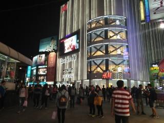 台湾观光协会在雅加达设立首家海外办处    积极推广印尼来台观光