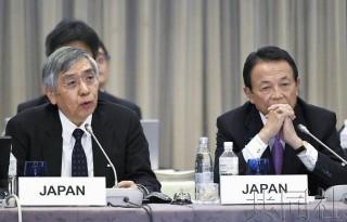 G20 财政和央行副手会议在东京召开