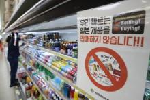 日韩贸易争端升温 :  美国因韩方请求同意介入调解