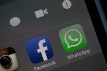 Facebook计划更改Instagram和WhatsApp的名称