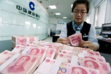 IMF : 中国并未操纵汇率
