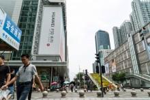 """外媒 : 中国计划将深圳打造成比香港""""更好的地方"""""""