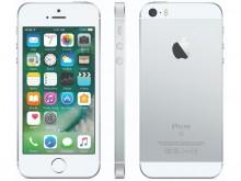 苹果计划明年推出低成本iPhone