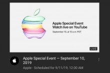 苹果将首次通过Youtube直播新款iPhone