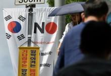 WTO上诉机构认定韩方违反协定     裁定日本胜诉