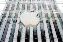 """外媒 : 苹果下架香港""""暴徒好帮手""""App"""