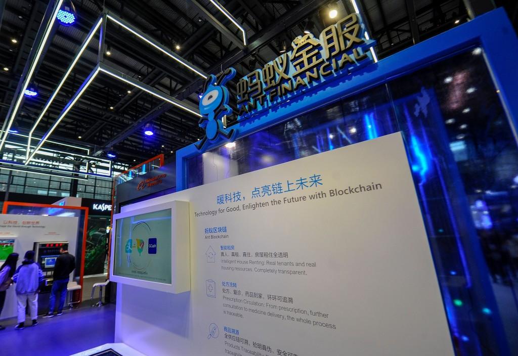 中国独角兽企业首次超越美国