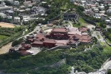 日本世界文化遗产首里城突发火灾