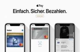 德国发布新法律强迫开放NFC