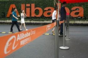 阿里巴巴正式在香港上市     股价涨逾6%