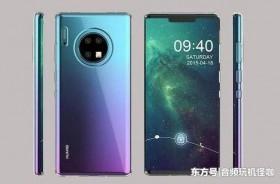 华为Mate 30系列手机销售量达700万部