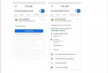 谷歌搜索将允许用户览版包裹状态