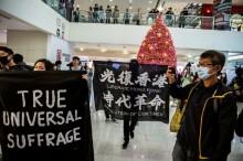 香港在抗议声浪中迎来新年
