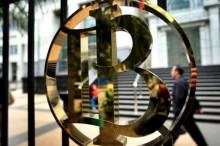 央行 : G20刺激措施使盾币汇率反弹
