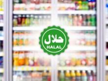 贸易部致力将国内清真产品受全球欢迎