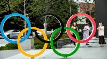 日本东京奥运委会试验三种人体温度测量方法