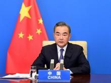 王毅在全球智库大会上强调各国应加强抗击疫情合作