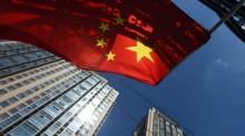 中国发布外商投资安全审查办法